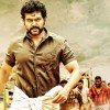 Second Day Collection of Tamil Movie Komban: Friday Report