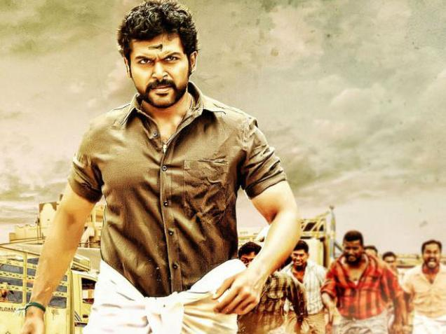komban-box-office-collection