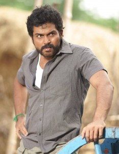 komban collection report