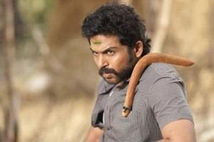 komban total collection