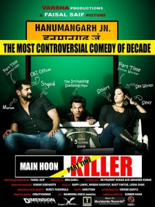 main hoon part time killer release date