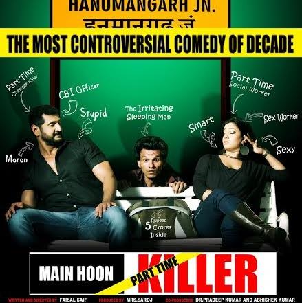 main hoon part time killer release date
