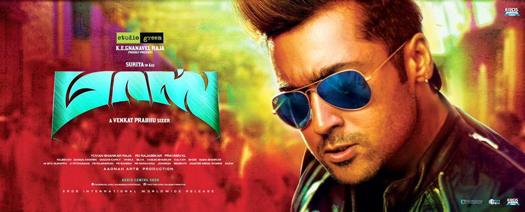 masss official poster