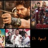 Movies Releasing this Week on 24 April 2015 in India