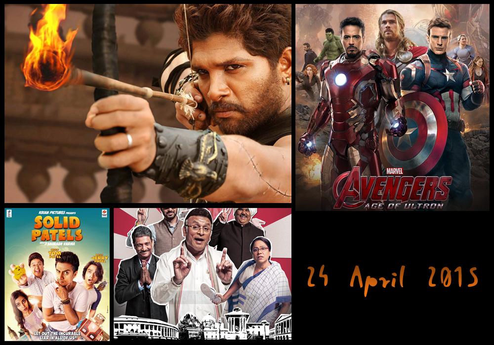 movies-24-april-2015