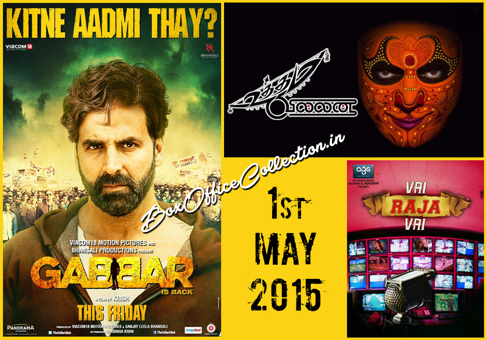 movies on 1st may 2015