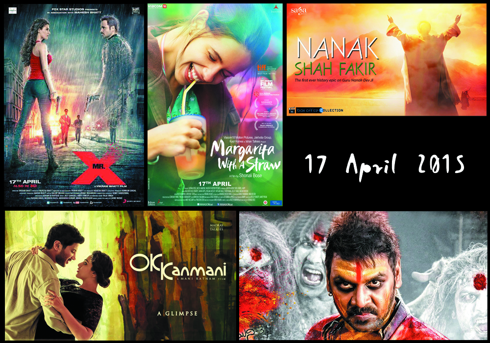 movies-released-17-april