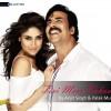 """Teri Meri Kahaani"" new song of Gabbar is Back- Ft. Akshay & Kareena"