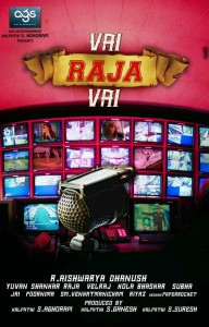 vai raja vai tamil movie