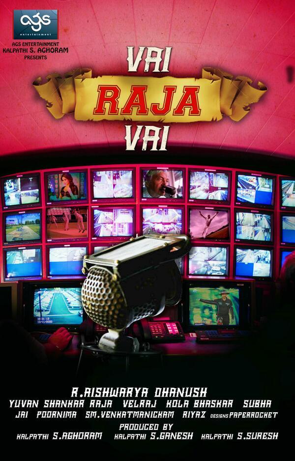 vai raja vai tamil movie