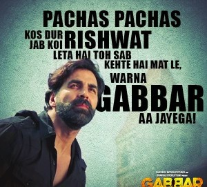 Gabbar-is-Back-box office collection