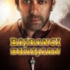 Bajrangi Bhaijaan Teaser Tomorrow – 50 Lucky Fans already watched it with Director Kabir Khan
