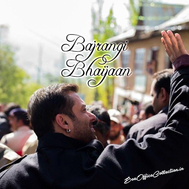 Bajrangi Bhaijaan Trailer on 21st May - Ft. Salman Khan & Kareena Kapoor Khan