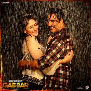 gabbar is back 14th day collection