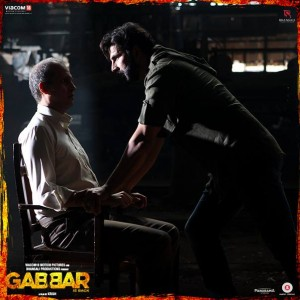 gabbar is back 4th day collection