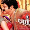 Lion (Telugu) Movie Wiki – Releasing this Friday on 15 May 2015