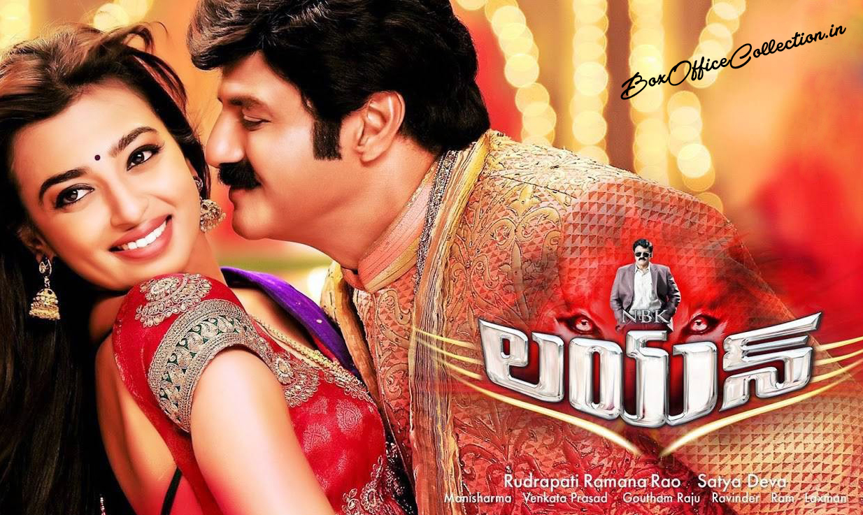 lion telugu movie