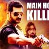 Movie Review: Main Hoon (Part-Time) Killer is better than Rajini's Lingaa