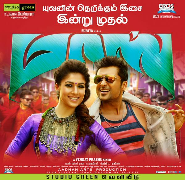 masss audio release