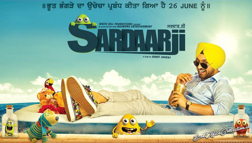 sardaar ji movie poster