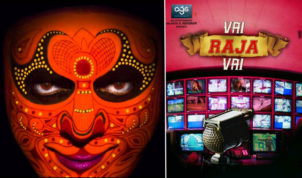 uttama villain and vai raja vai collection