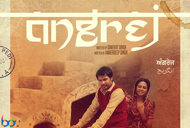 angrej (punjabi) movie poster