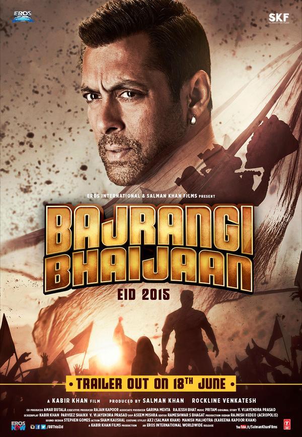 bajrangi bhaijaan first trailer