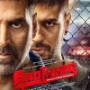 Brothers Trailer Review & Response – Full on Action & Romance