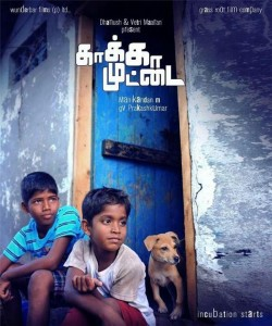 kakka muttai movie collection