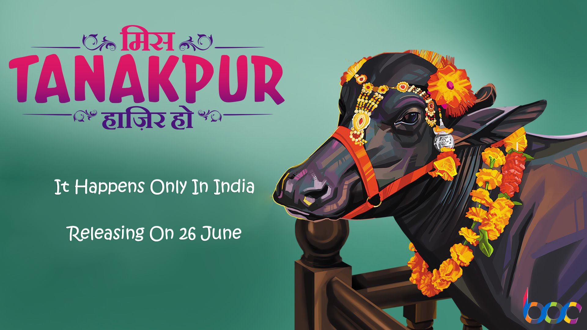 Miss Tanakpur Haazir Ho Critics Review & Expected First Day Box Office Collection