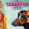 'Miss Tanakpur Haazir Ho' Releases on 26 June – Story & Starcast
