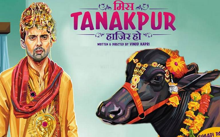 miss tanakpur haazir ho movie poster