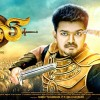 IlayaThalapathy Vijay starrer Tamil movie PULI – Official Teaser OUT NOW