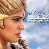 Rudhramadevi (Telugu) 5th Day Collection in Andhra Pradesh & Telangana