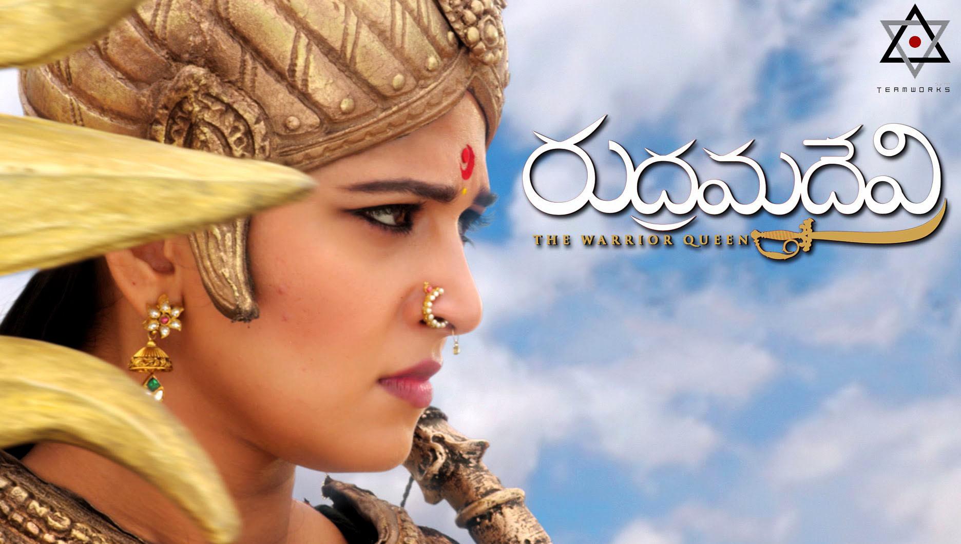 rudhramadevi release date postponed
