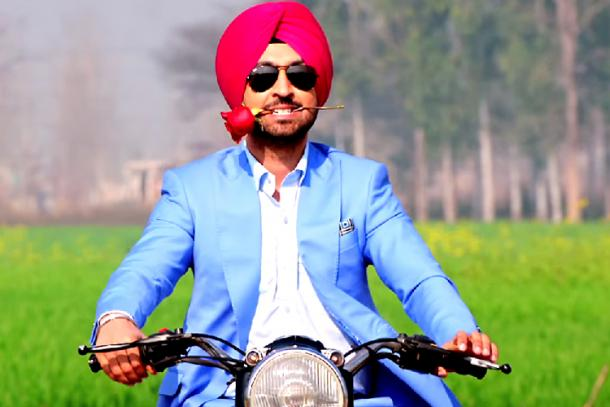 Sardaar Ji 2nd Day Collection