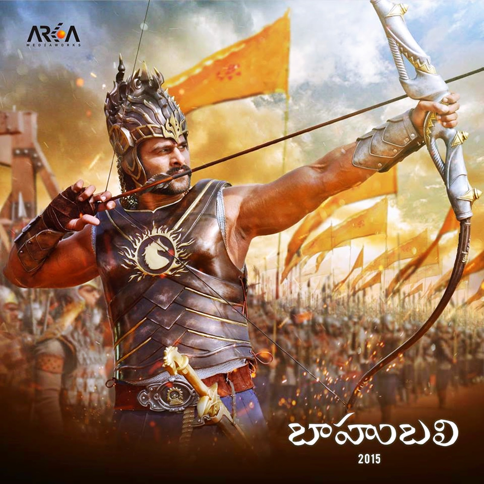 baahubali collection