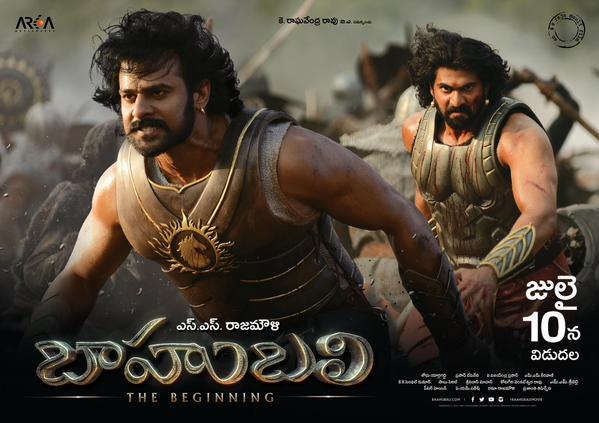baahubali movie on 10th july