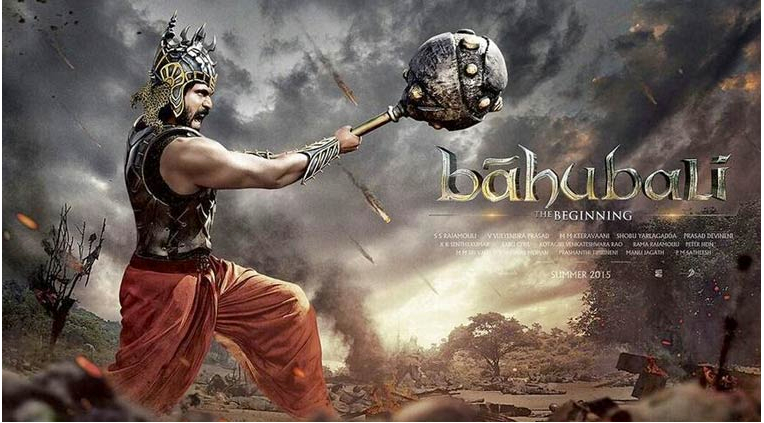 baahubali movie poster1
