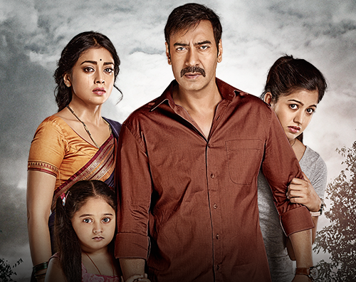 drishyam movie collection report