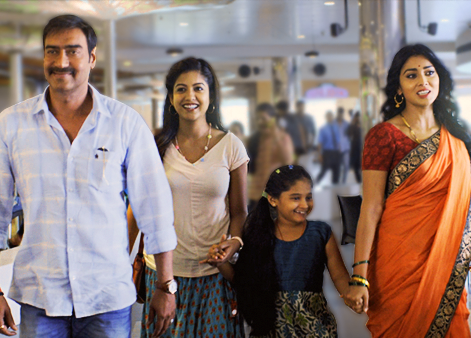 drishyam movie total collection