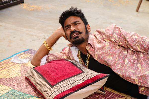 maari tamil collection