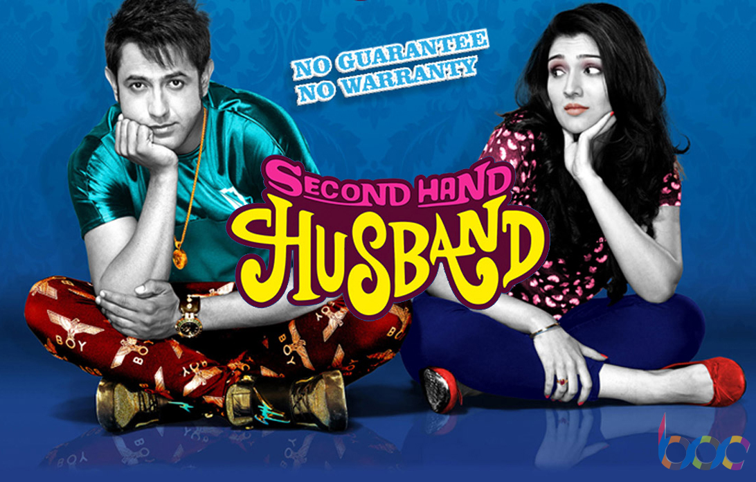 second-hand-husband-1234