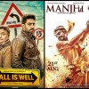 Second Day Collection of 'All Is Well' & 'Manjhi' at Indian Box Office
