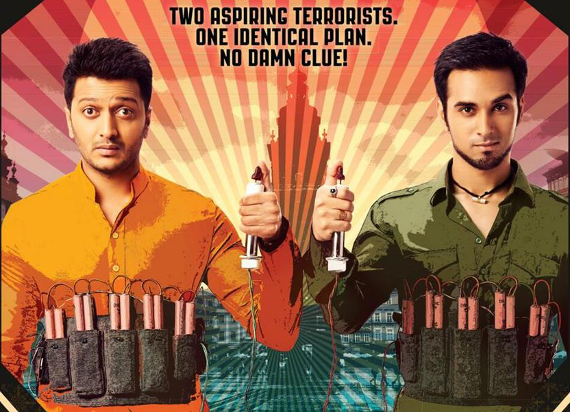 Bangistan Movie Release Date