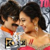'Kick 2' 1st Day Collection: Started on a good note in AP/Nizam