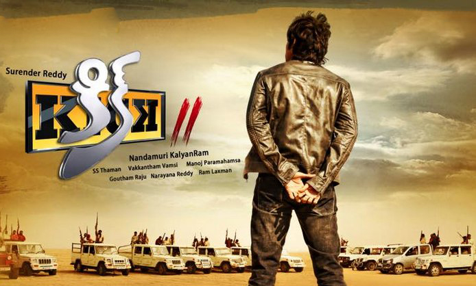 First Day Collection Prediction of 'Kick 2' (Telugu): Expected Total Collection