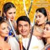 Movie First Look: 'Kis Kisko Pyaar Karoon' Official Trailer Releasing on 13th August