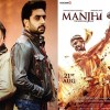 'Manjhi' & 'All Is Well' 5th Day Collection: Business graph heading almost steady
