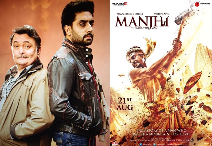 manjhi and all is well movies collection